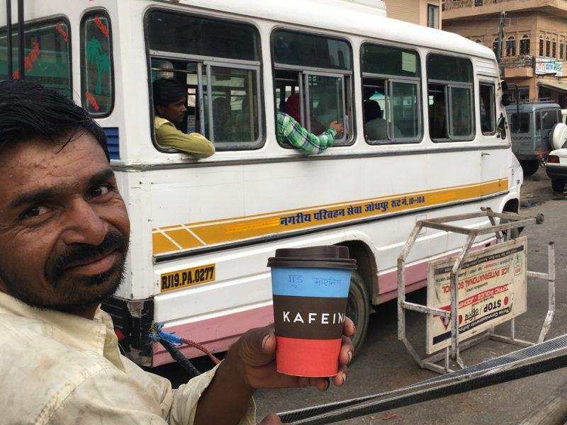 Στράτος και Βασίλης -  Ινδία 12/07/2017